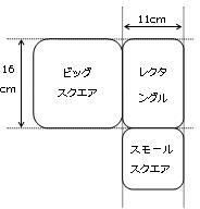b0184205_10535874.jpg