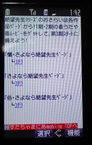 d0091006_11105651.jpg