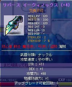 d0048007_17261341.jpg