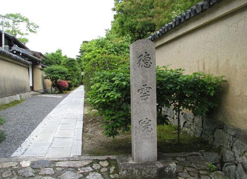 妙心寺 3.塔頭めぐり_e0048413_2314523.jpg
