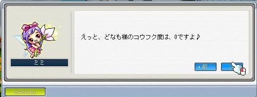 f0201214_0115372.jpg