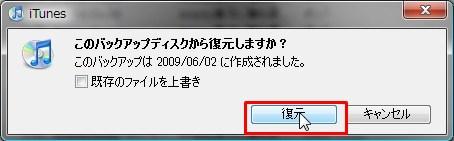 f0012718_23113292.jpg