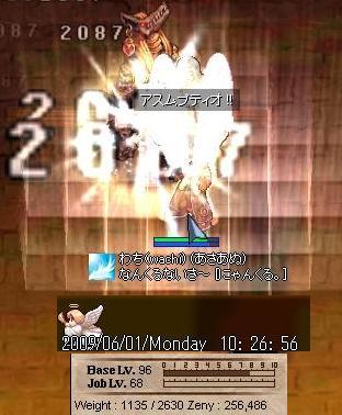 f0132029_2057109.jpg