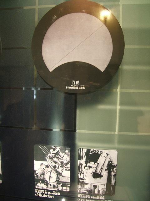 上野の国立科学博物館 その3_e0089232_2112791.jpg