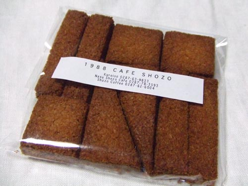 NASU SHOZO CAFE お土産_e0125732_21134067.jpg