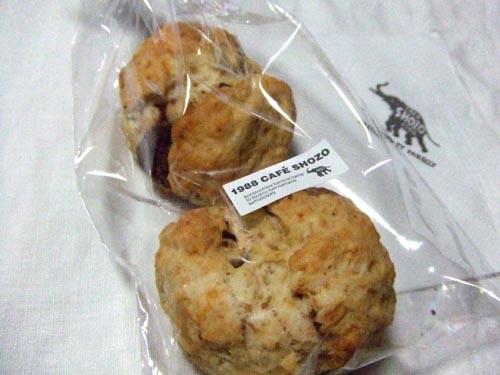 NASU SHOZO CAFE お土産_e0125732_21514525.jpg