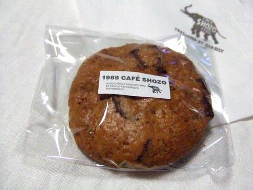 NASU SHOZO CAFE お土産_e0125732_21555365.jpg