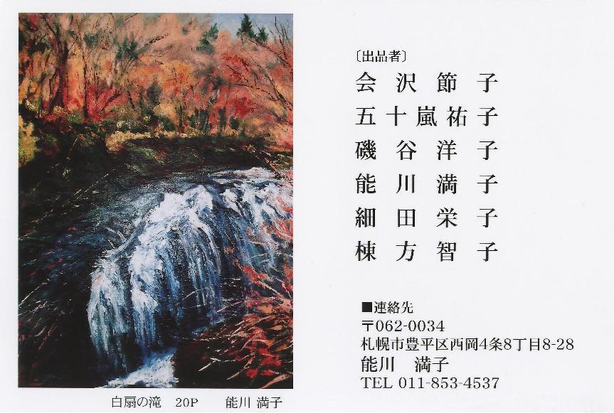 f0142432_183920100.jpg