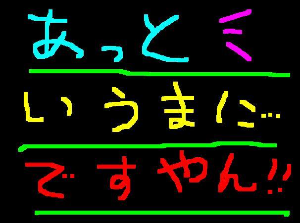 f0056935_1614398.jpg