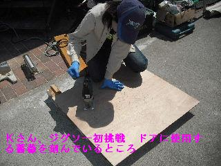 ウッドデッキ改修工事7日目_f0031037_21304247.jpg