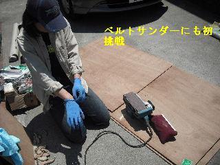 ウッドデッキ改修工事7日目_f0031037_21305366.jpg