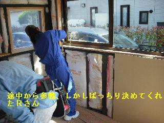 ウッドデッキ改修工事7日目_f0031037_21351017.jpg