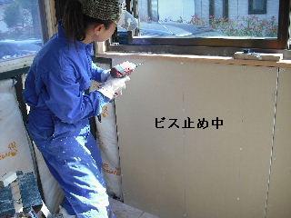 ウッドデッキ改修工事7日目_f0031037_21352371.jpg