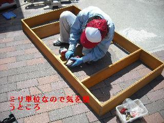 ウッドデッキ改修工事7日目_f0031037_21381658.jpg