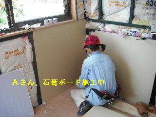 ウッドデッキ改修工事7日目_f0031037_21382894.jpg