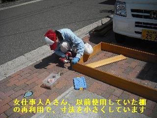ウッドデッキ改修工事7日目_f0031037_2138586.jpg