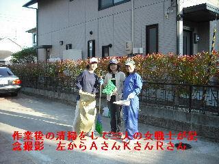 ウッドデッキ改修工事7日目_f0031037_21402173.jpg