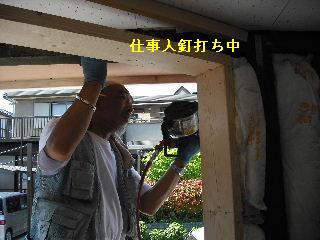 ウッドデッキ改修工事7日目_f0031037_2141061.jpg