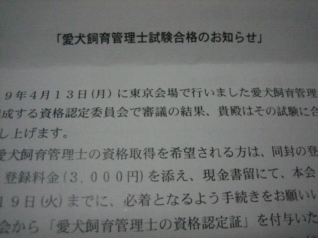 f0185743_20283239.jpg