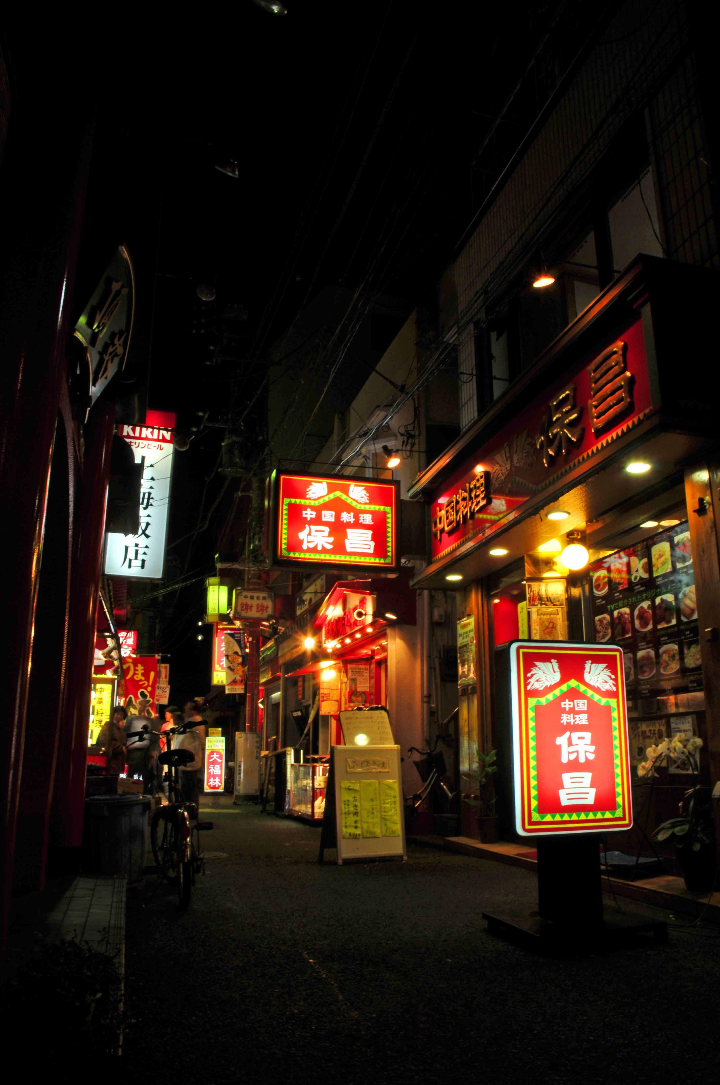 中華街って_e0157647_21111640.jpg