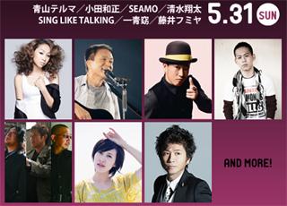 Radio Magic@大阪城ホール 5/31_b0046357_193420.jpg