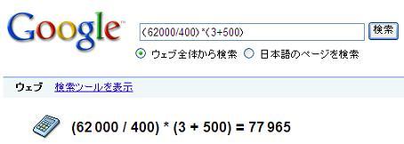 b0186959_1751353.jpg