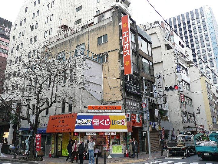東京八重洲の寺田ビル_c0112559_1085191.jpg