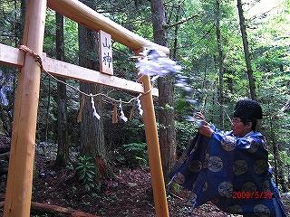 国有林内「山神」様をお祀りしました(5/23)_b0123970_21424984.jpg