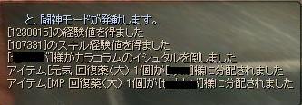 a0059871_1823674.jpg