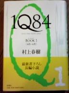 b0134673_17135177.jpg