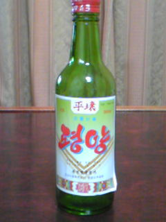 b0032876_201147.jpg