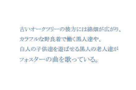 f0077685_816535.jpg
