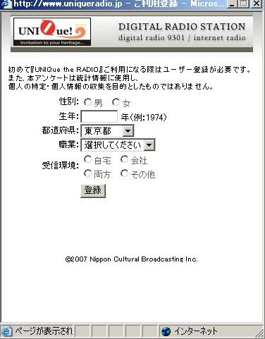 f0104786_10501864.jpg