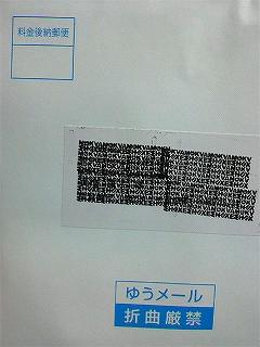 b0004691_1363654.jpg