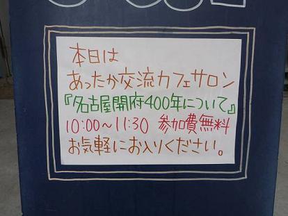 b0101496_10515059.jpg