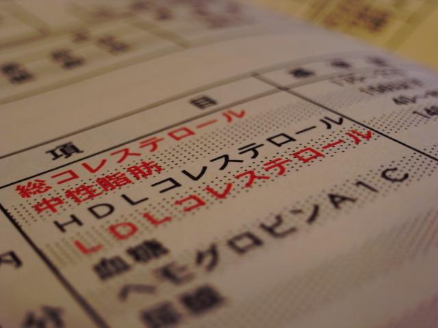 b0132101_044942.jpg