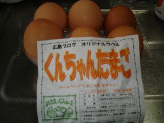 和みカフェの小物紹介Part3 & 畑の中のマコ_e0166301_2330578.jpg