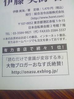 b0069918_12551874.jpg