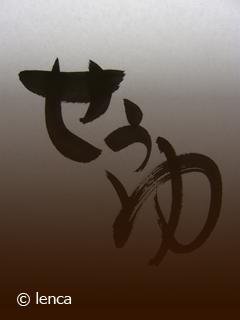 富山ブラックはどのくらい黒いのか?_c0053520_21453387.jpg