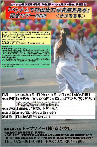 f0164224_14463238.jpg