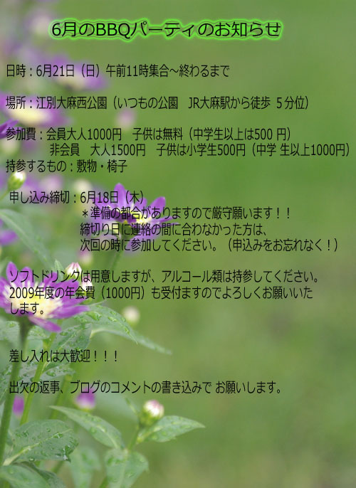 c0058928_2010445.jpg