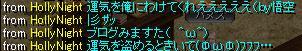 f0152131_0315717.jpg