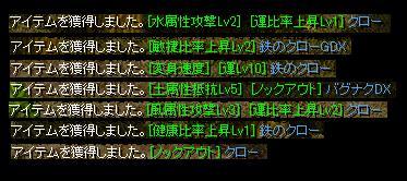 f0152131_0442550.jpg
