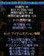 b0184437_2412069.jpg