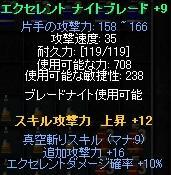 b0184437_2424261.jpg