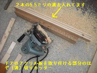 f0031037_22222631.jpg
