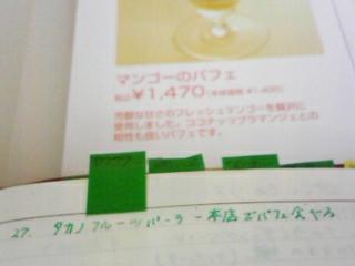 f0164842_17104489.jpg