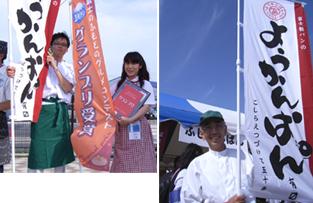 商品ロゴ・のぼり : 「ようかんぱん」 富士製パン株式会社様_c0141944_21351133.jpg