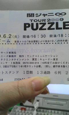b0001453_12142866.jpg