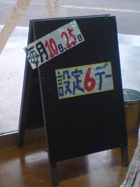 b0110458_19515515.jpg
